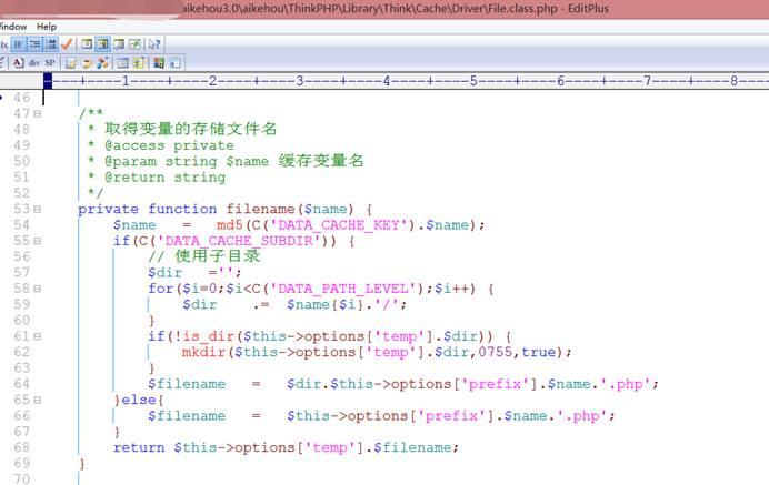 针对爱客猴echoCMS存在远程代码执行漏洞解决方案